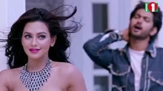 PROMO Sudhu CINEMAR Gaan for Channel Movie 1