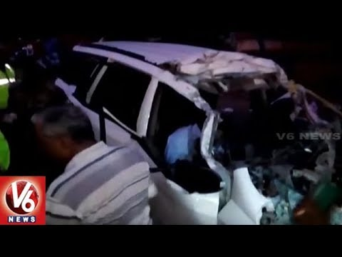 Road Accident In Tamil Nadu | Car Hits Lorry, 5 Burnt Alive And Three Injured | V6 News