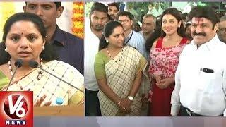 Basavatarakam Indo American Cancer Hospital 18th Anniversary Celebrations - Hyderabad  - netivaarthalu.com