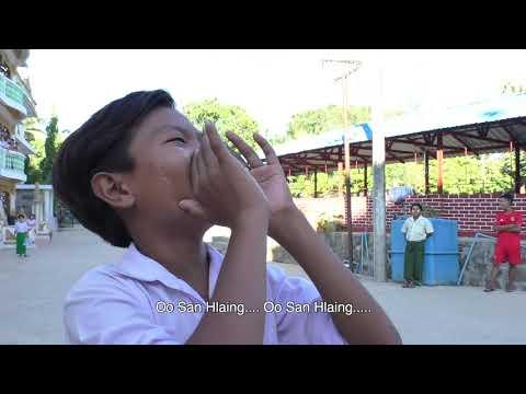 Long distance call by Oo San Hlaing, Myanmar 2019