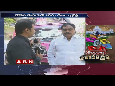 TRS Leader Errabelli Dayakar Rao Face To Face Over Mahakutami & Election Campaign In Warangal