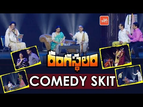 Rangasthalam Comedy Skit | Extreme Fun on Generation Gap | Telugu Comedy Videos | YOYO TV Channel