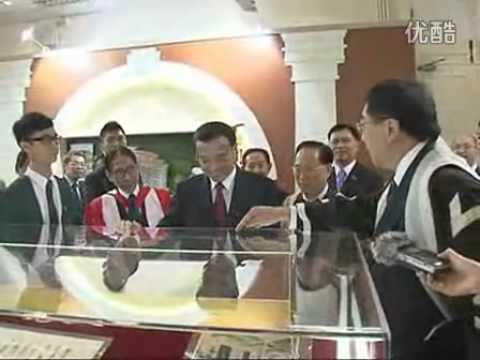 李克強與香港大學學生會面 China Vice-Premier Li Keqiang meets with HKU students