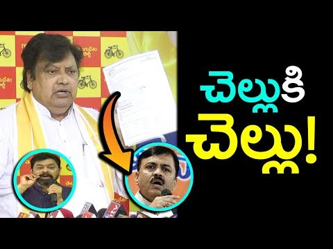 RTC Chairman Varla Ramaiah Allegations on GVL Narasimha Rao | TDP Vs BJP | mana aksharam