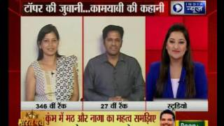 IAS Toppers: Share their experience on India News