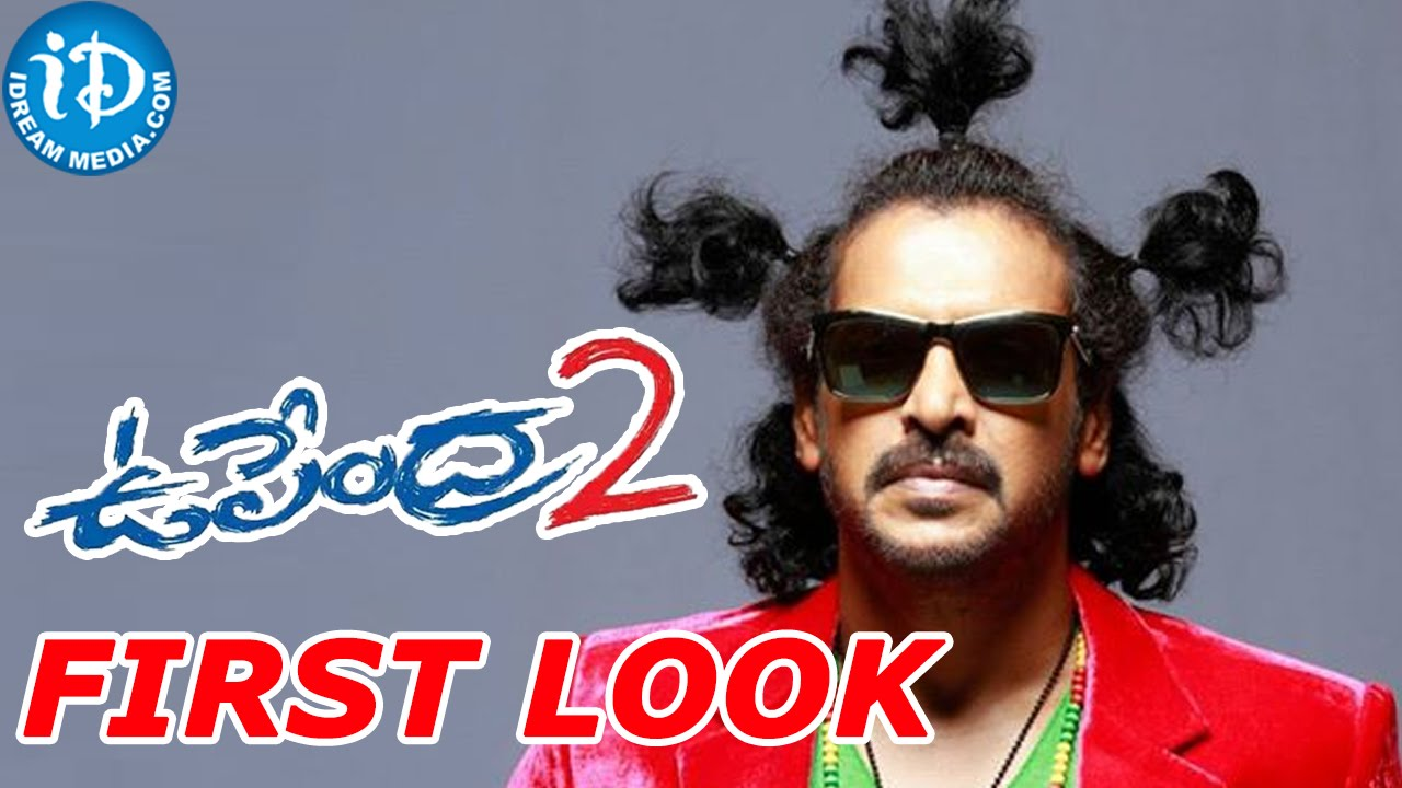 Upendra 2 Movie Posters Upendra 2 Movie First look