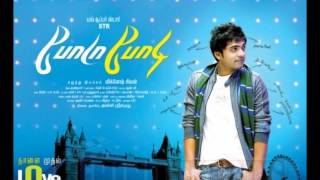 Podaa Podi - Poda Podi Official Full Song- Poda podi