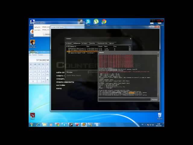Взлом админки в css v34 через steam id tool. Вся правда о админ