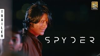 Spyder Official Trailer Review | SJ Surya, Mahesh Babu | Teaser Reaction