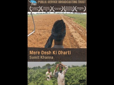 Mere Desh Ki Dharti By Sumit Khanna video