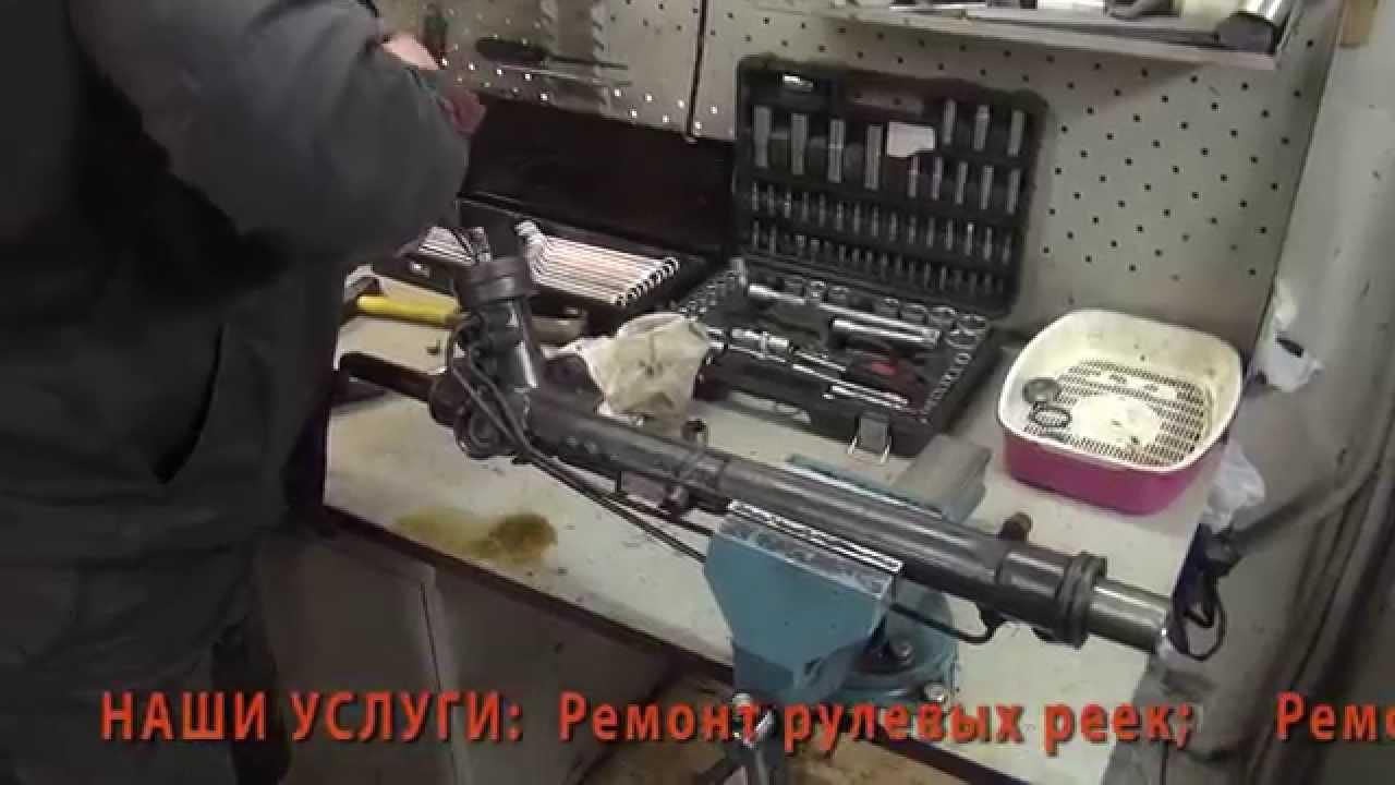 Ремонт рулевой рейки своими руками видео пассат б3
