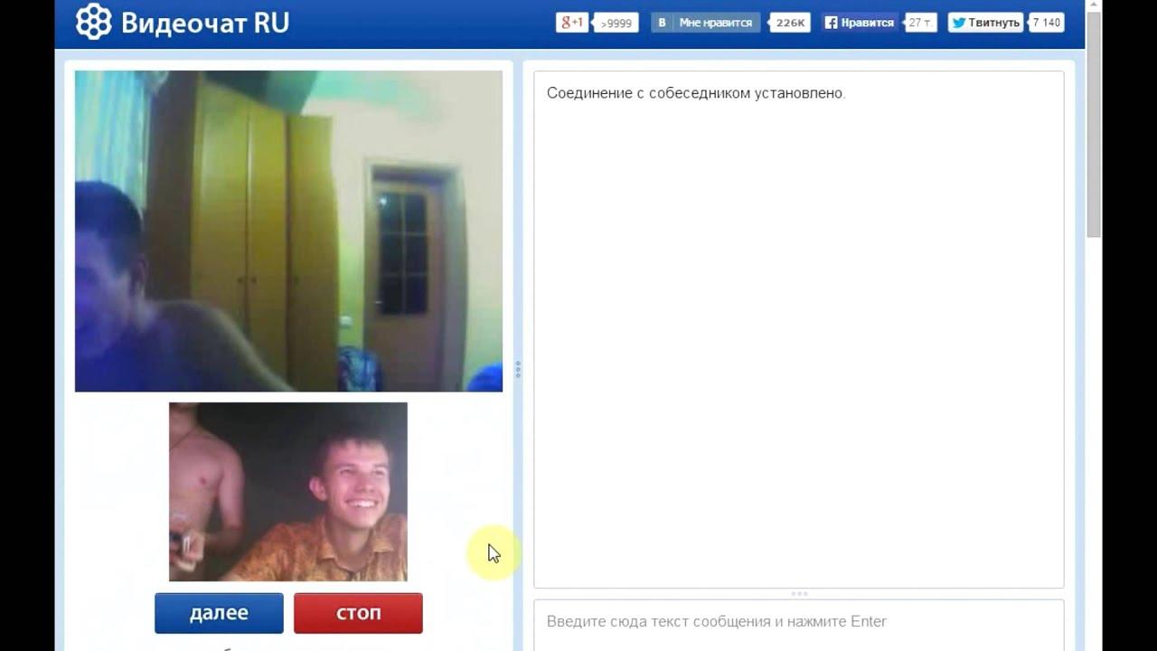 Чатрулетка для русских с девушками 10 фотография