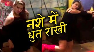 Rakhi Sawant DRUNK Dance At A Party   FULL VIDEO