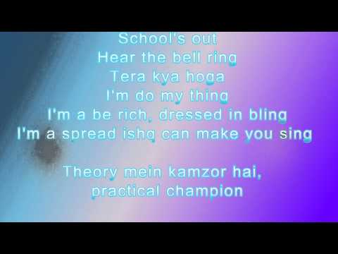 School Ke Din Always Khabi Khabi (Full) Lyrics HD