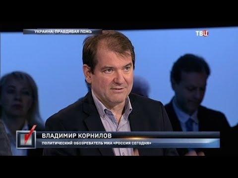 Украина: правдивая ложь. Право голоса