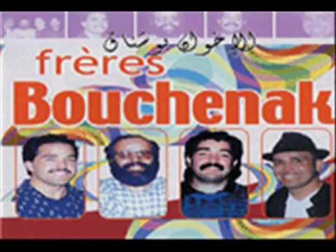 HAMID BOUCHNAK HIYA HIYA LIBIYA - FRERES BOUCHNAK _ officiel