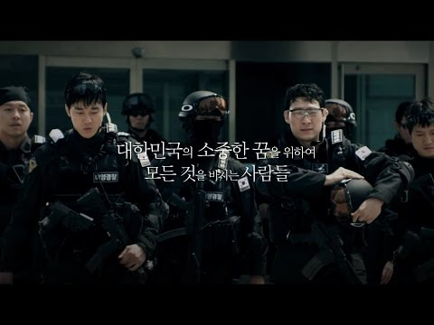 Republic of Korea Coast Guard advertisement (해양경찰