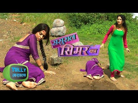 OMG Simar Meets With An Accident In Sasural Simar Ka | Colors TV thumbnail