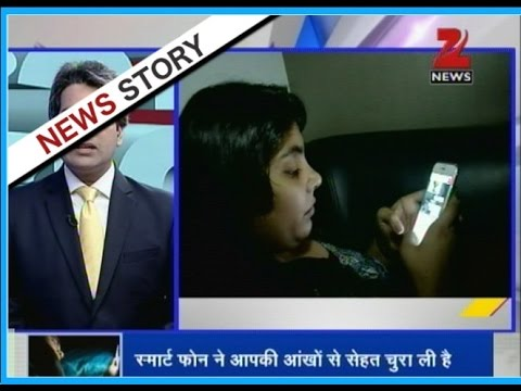 DNA: Analyzing the effect of the smart phone on your eyes