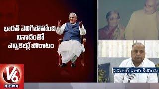 Mulayam Singh Yadav Pays Condolences To Former PM Atal Bihari Vajpayee