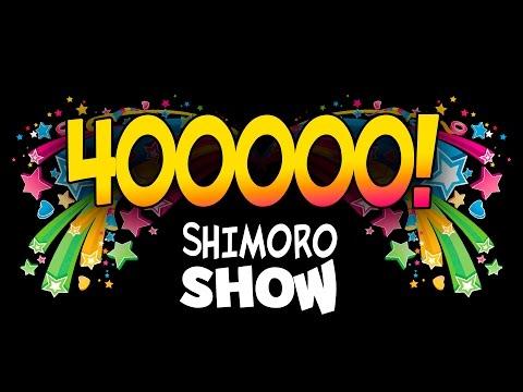 SHIMORO - 400000! (Music Video)