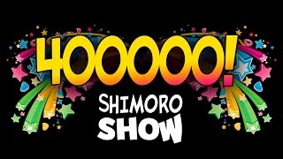 SHIMORO - 400000! (Music Video)