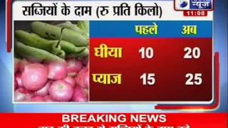 Top News: Vegetable prices hike in Delhi