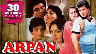 Arpan (1983)