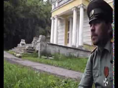 Бичевская Жанна - Не надо грустить, господа офицеры