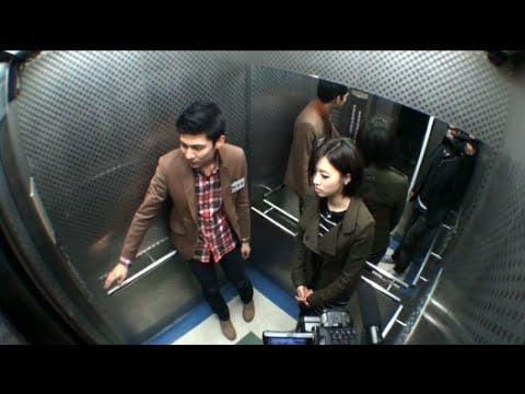 ماذا فعل الشاب بفتاة فى المصعد thumbnail