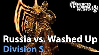 ► Heroes of the Storm Pro Play: Washed up vs. Team Russia - Division S Qualifier