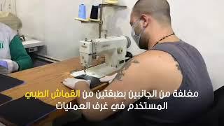 السجناء في رومية يصنعون كمامات طبية!