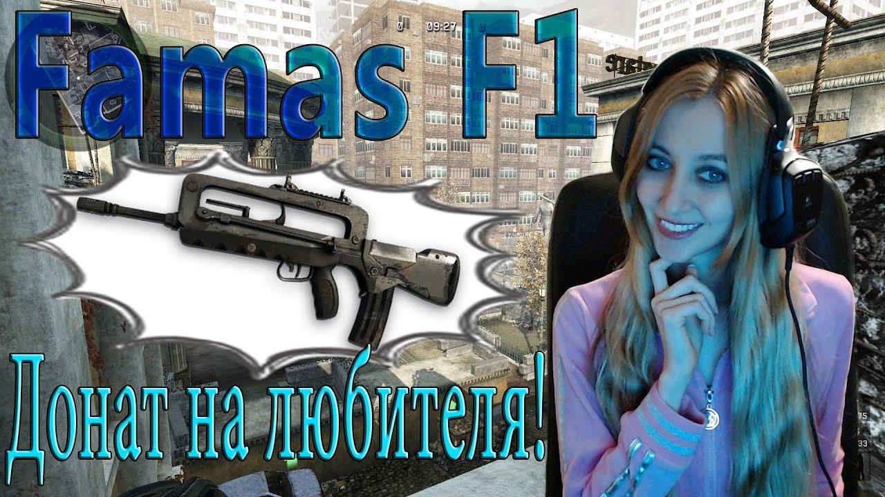 Warface Багира и Маскит штурмуют сосульки) - YouTube
