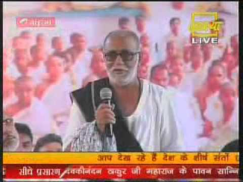 Morari Bapu speaking on Narendra Modi at Baba Ramdev's Acharyakulam function