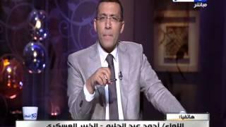 #اخر_النهار | الحوثين على اعتاب باب المندب وانصار الله يدخلون ميناء المخاء القريب من المضيق