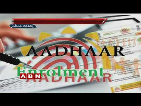 Don't Share Aadhaar Number Online UIDAI After RS Sharma's Dare | ABN Telugu