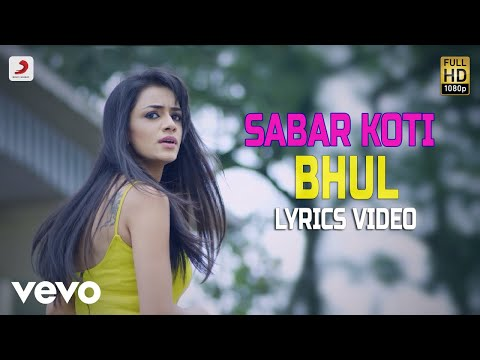 Bhul - Lyrics Video | Sabar Koti