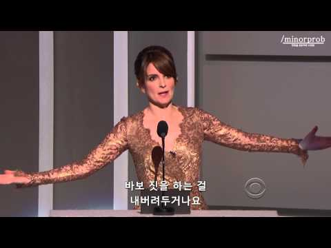 Tina Fey honors David Letterman (Korean sub)