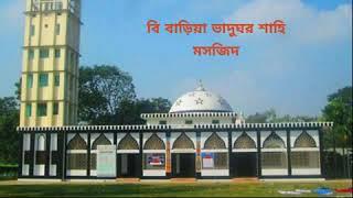 লাইলাতুল কদর কি দেখুন