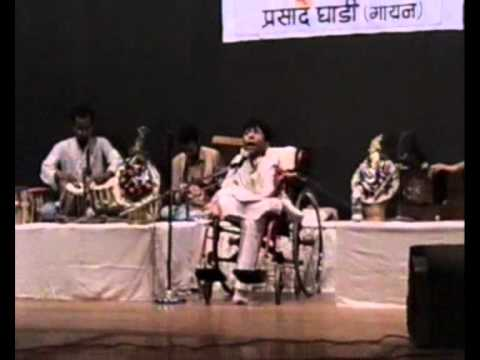 Prasad Ghadi   Gopala Gopala Devaki Nandan Gopala video