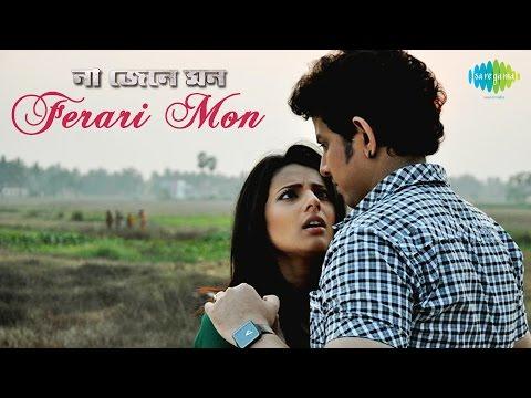 Ferari Mon | Na Jene Mon | Bengali New Movie | Sad Song | Arun Daga | Feat. Prince, Pamela video