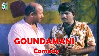 Goundamani With V.K.Ramasamy  kalakal Comedy    Vasanthakala Paravai