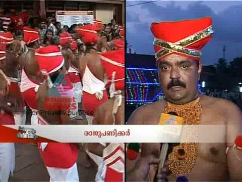 Ambalapuzha Velakali -ketthathum Kandathum March 24, Part 2 video