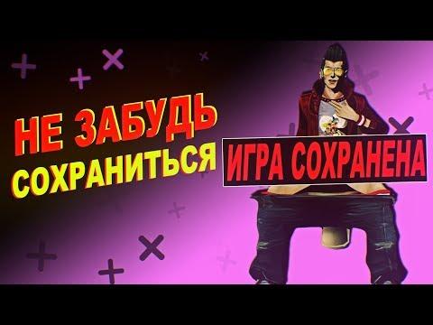 12 ОРИГИНАЛЬНЫХ ТОЧЕК СОХРАНЕНИЯ в играх  | Save Points