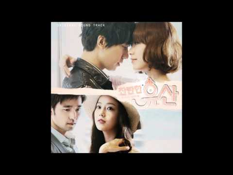 Shining Inheritance Ost #01 너 하나만 (there's Only One Of You) - 강하니 (gang Ha-ni) video