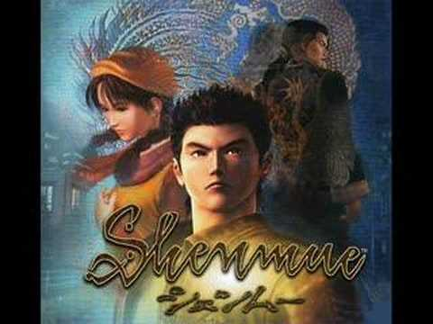 Shenmue Soundtrack - Earth and Sea (OST Ver.)