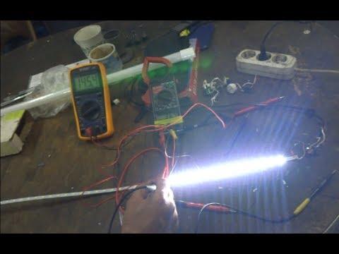 Светодиодная лампа под дневную - устройство