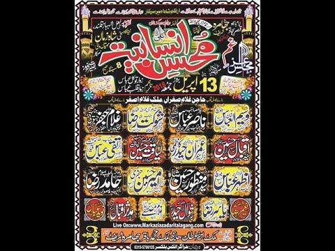 Live Majlis e Aza 13 April Jhamrz chakwal 2018