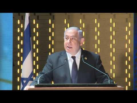 """דברי רה""""מ נתניהו בטקס הזיכרון הממלכתי לחללי מערכות ישראל"""