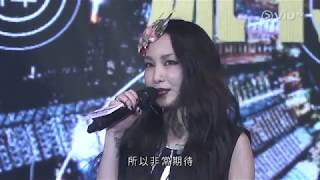 Mika Nakashima 中島美嘉 Glamorous Sky 僕が死のうと思ったのは Hong Kong Asian Pop Music Festival 2018